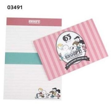 【スヌーピー】可愛い生誕65周年♪封筒&便箋 レターセット