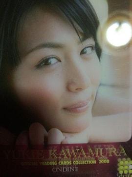 川村ゆきえトレカクリアカード