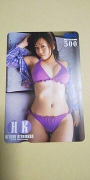 相澤仁美★Eカップ・ボディの紫ビキニQUOカード■ヤングサンデー全員サービス