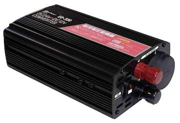 メルテック DCDCコンバーター 出力電流 32A
