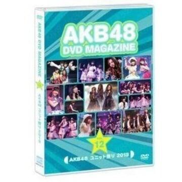 ■DVD『AKB48 マガジン�K』大島優子 指原(ノイエ) 柏木(フレキス) まゆゆ