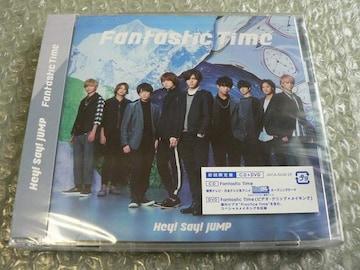 Hey!Say!JUMP『Fantastic Time』初回限定盤【CD+DVD】新品未開封