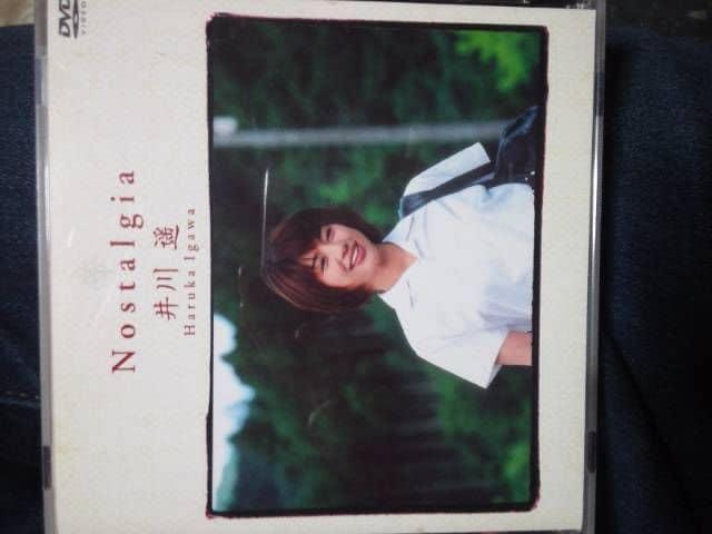 めっちゃ美しすぎる!井川遥DVD「Nostalgia」  < タレントグッズの