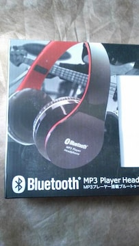 Bluetooth MP3 Player Headhone