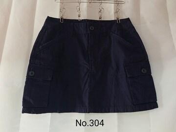 No.304 送料込 GU 綿100% ミニスカート M
