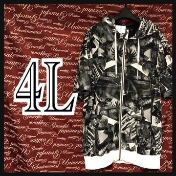 4L・メッシュパーカー×Tシャツセット新品/MCAa-903