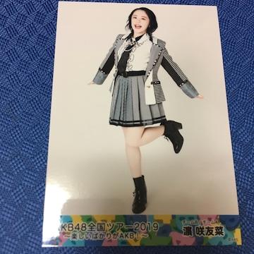 AKB48 濱咲友菜 全国ツアー2019 生写真