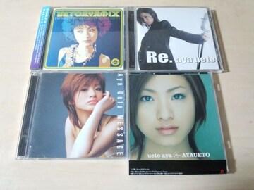 上戸彩CDアルバム4枚セット「MESSAGE,Re,AYAUETO,MIX」★