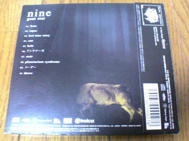 ゴートスターCD「ナイン nine」goat star < タレントグッズの