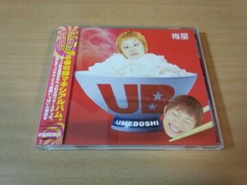 梅星CD「UMEBOSHI」女性フォークデュオ●