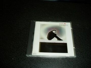 CD「秋本奈緒美/水彩画」84年盤