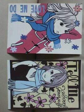 《新品同様》スギザキ メグミ☆ポストカード2種類set
