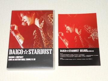 DVD★DAIGO☆STARDUST DAIGO☆IMPACT LIVE at ASTRO HALL