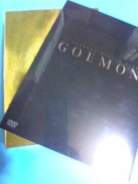 GOEMON Ultimate BOX 江口洋介 大沢たかお 広末涼子 戸田恵梨香