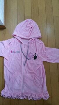 ピンクのパーカー【Mサイズ】