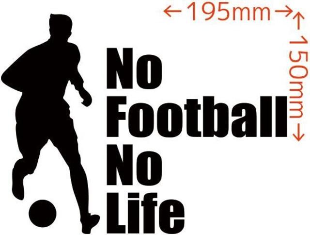 カッティングステッカー No Football No Life (サッカー)・7  < レジャー/スポーツの