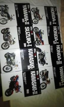 世界モーターサイクル図鑑1〜8巻セット売!HONDA!YAMAHA!SUZUKI!KAWASAKI