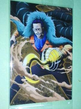 ワンピース〜『クロコダイル』のカード