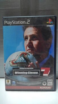 PS2 ワールドサッカー ウイニングイレブン7