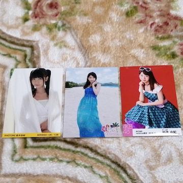 AKB48柏木由紀☆公式生写真〜まとめ売り9枚セット!