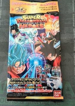 スーパードラゴンボールヒーローズ アルティメットブースタ-超パック no. 3