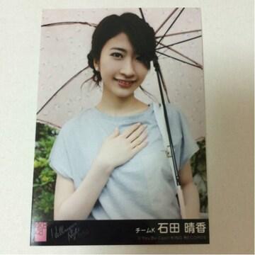 AKB48 石田晴香 ハロウィンナイト 生写真