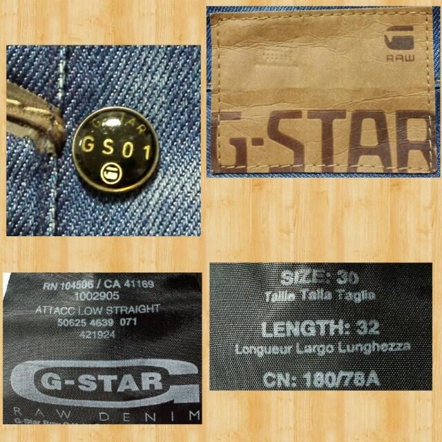 G-STAR RAW ジースター Attacc Low Straight 30 デニムパンツ < ブランドの