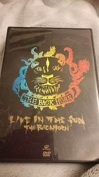 THE BACK HORN「LIVE IN THE SUN」DVD/バックホーン