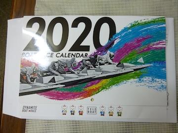 2020年ボートレース競艇カレンダー