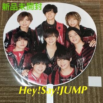 新品未開封☆Hey!Say!JUMP 2018-2019 Jカウントダウン★うちわ�@