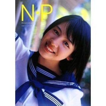 ■『桜庭ななみ写真集 N・P』美少女グラビアアイドル