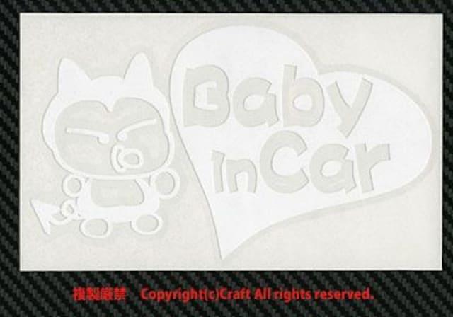 Baby in Car/ステッカー(m15白)ベビーインカー < キッズ/ベビーの