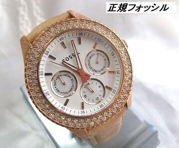 ★本物正規フォッシル 腕時計 レディース
