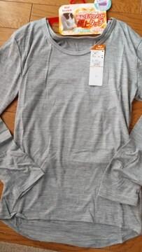 Mサイズ360°ノビノビ!両起毛密着柔らか極上タッチ!保湿効果インナー長袖シャツ