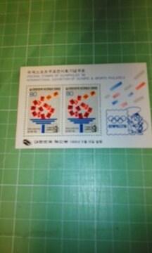韓国国際スポーツ切手展示会記念切手w80×2切手小型シート♪