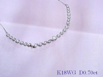 贈り物に!K18WG 0.70ct ダイヤモンド ネックレス 新品仕上げ済★dot