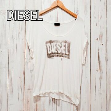 DIESEL*ボックスロゴTシャツ*ディーゼル