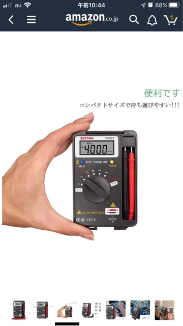 Miniデジタル・マルチメータ C-Timvasion LCDディスプレイ 電流 < 家電/AVの