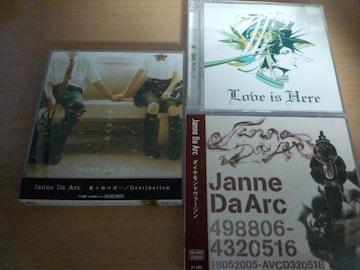 ジャンヌダルクCDS3枚セット★Janne Da Arc
