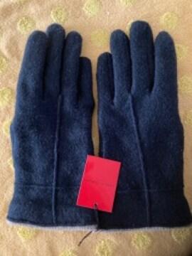 シャルルジョルダン 二重ニット手袋黒20S