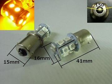 S25 ピン角違い LEDシングル球 アンバー2個/ウィンカー/無極性