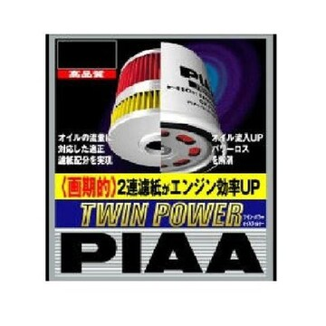 PIAAオイルフィルターZ4