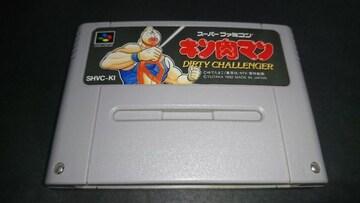 SFC キン肉マン DIRTY CHALLENGER / スーパーファミコン