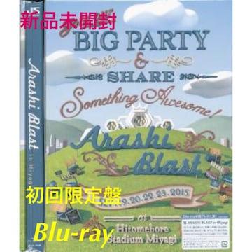 新品未開封☆嵐 BLAST in Miyagi Blu-ray 初回限定盤