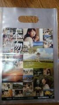 鹿児島県 AKB48 柏木由紀 ショッピングバック