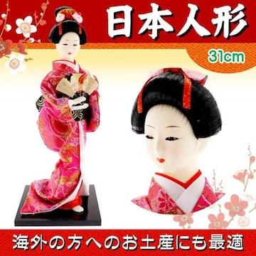 日本人形 31cm(12インチ) 4 桃 扇子 ms9003