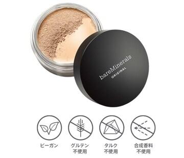 bare mineralsベアミネラル☆オリジナルファンデーション★W10