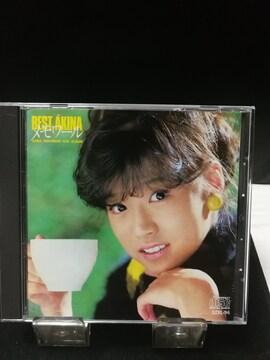 中森明菜 BEST AKINA メモワール 曲目画像掲載 送料無料