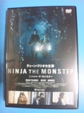 NINJA THE MONSTER ディーン・フジオカ