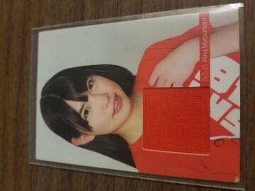 SKE48 松本梨奈 コスチュームカード